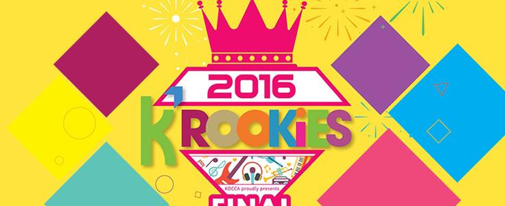 다양한 신인 뮤지션을 만나는 K-루키즈 파이널 콘서트!