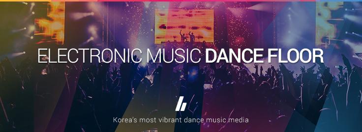 2017년 클럽 레지던시 활동을 약속한 스타 DJ들 [빌로우]