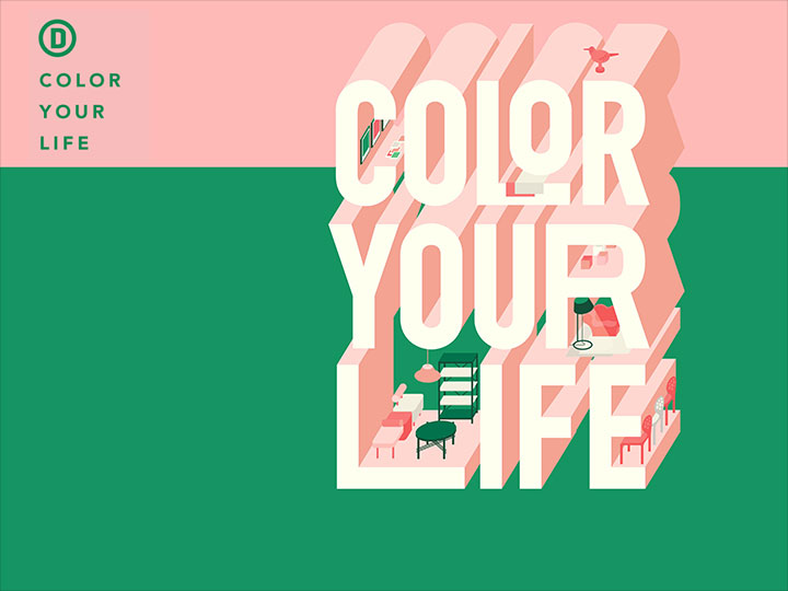 COLOR YOUR LIFE 전시회 이미지