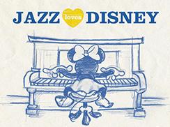 [Jazz Loves Disney] 응원 댓글 이벤트 배너 이미지