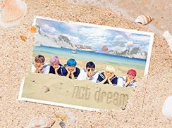 NCT DREAM [We Young] 앨범 발매 이벤트 배너 이미지