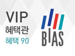[VIP혜택관] 스페셜 혜택90 - 2017 멜론 부산국제오디오쇼 배너 이미지