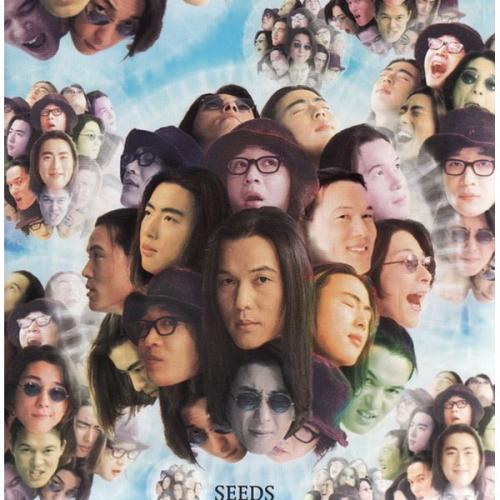 Kim Jong Seo – Seeds