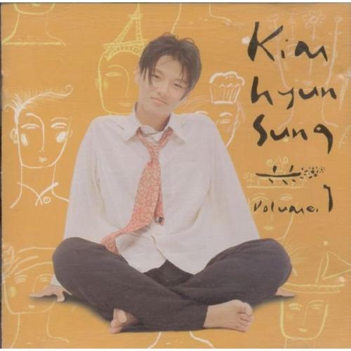 Kim Hyun Sung – Kim Hyun Sung Volume.1