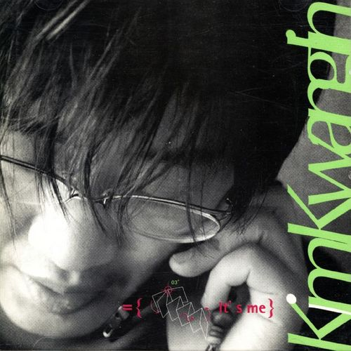 Kim Kwang Jin – It`s Me