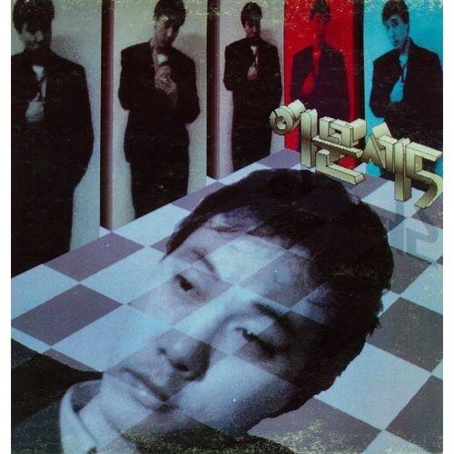 Lee Moon Sae – 5집 가로수 그늘아래서면 (FLAC)
