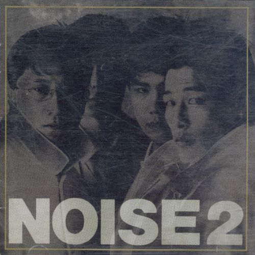 NOISE – NOISE 2