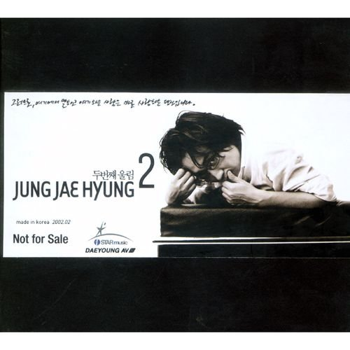 Jung Jaehyung – Second Echo