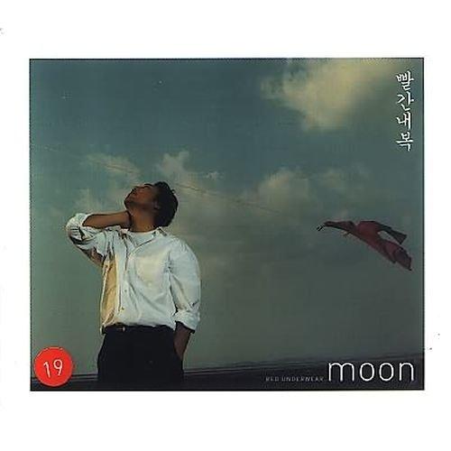 Lee Moon Sae – 빨간내복