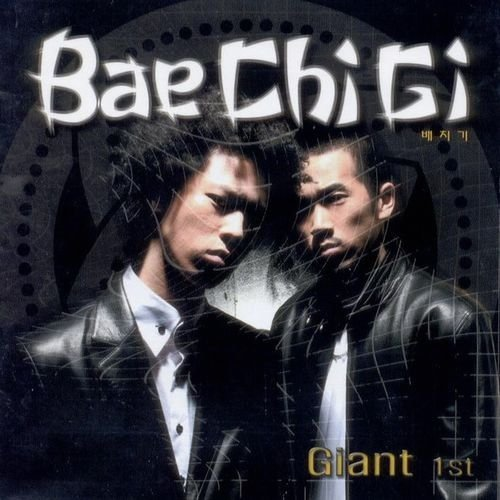 Baechigi – Giant