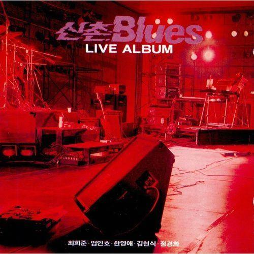 Shinchon Blues – 신촌블루스 라이브 Vol.1