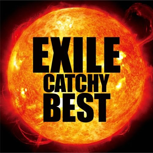 Image result for exile catchy best