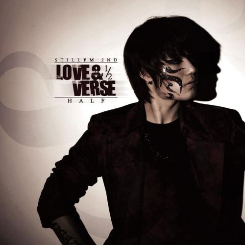 Still PM – Love & Verse 1/2 – EP