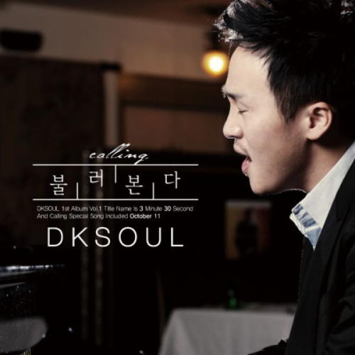 DKSOUL – 3 Minute 30 Second & Calling