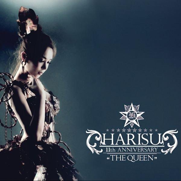 Harisu – The Queen (11th Anniversary) – EP (ITUNES MATCH AAC M4A)