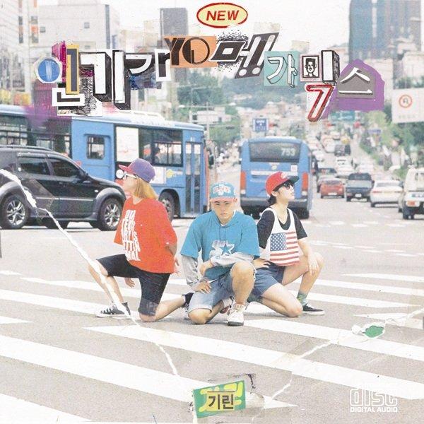 KIRIN – 인기가Yo! 메가믹스