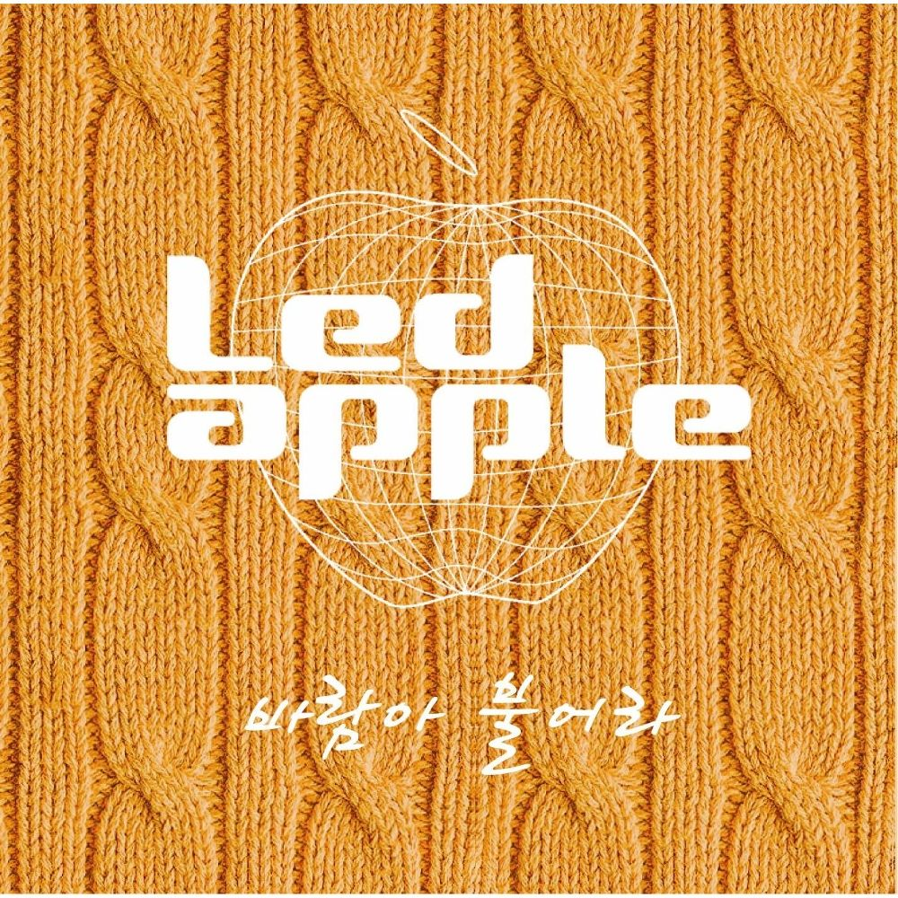 LEDApple – Let the Wind Blow – Single