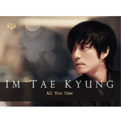 Im Taekyung – All This Time – EP (ITUNES MATCH AAC M4A)