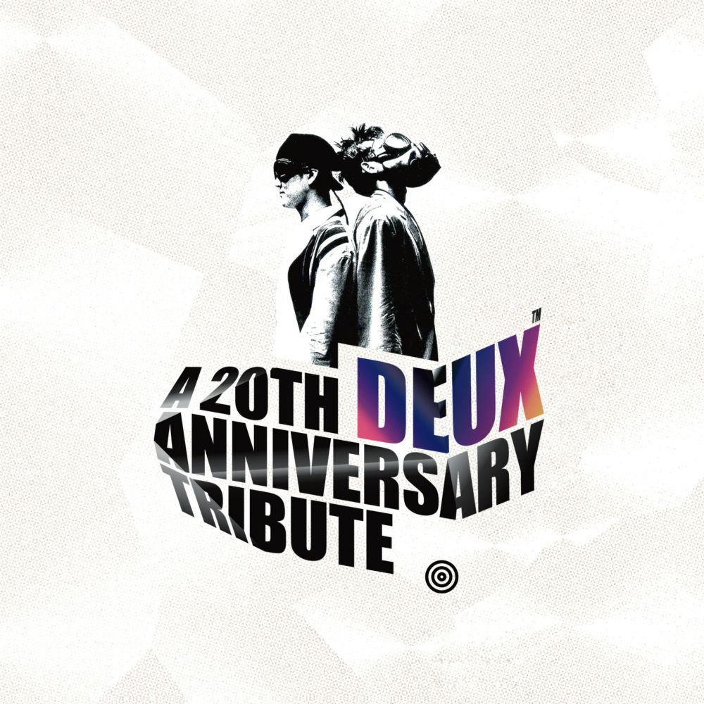 Various Artists – DEUX 20th Anniversary Tribute Album
