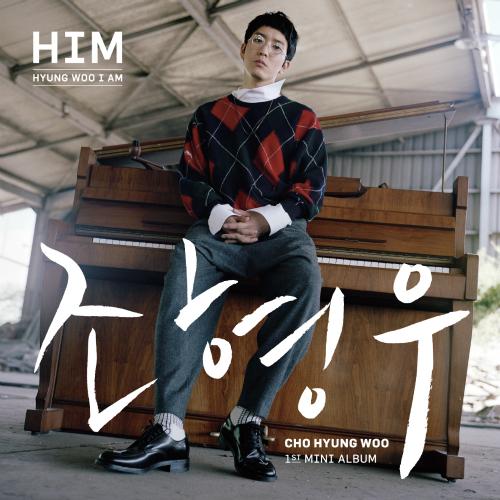 Cho Hyung Woo – HIM – EP