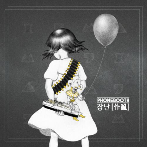 Phonebooth – Prank – EP