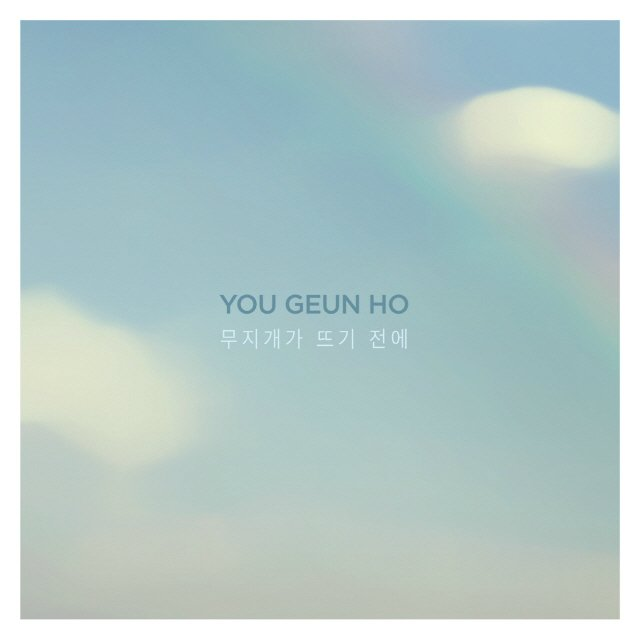 Yoo Gno – Before a Rainbow – EP (ITUNES MATCH AAC M4A)