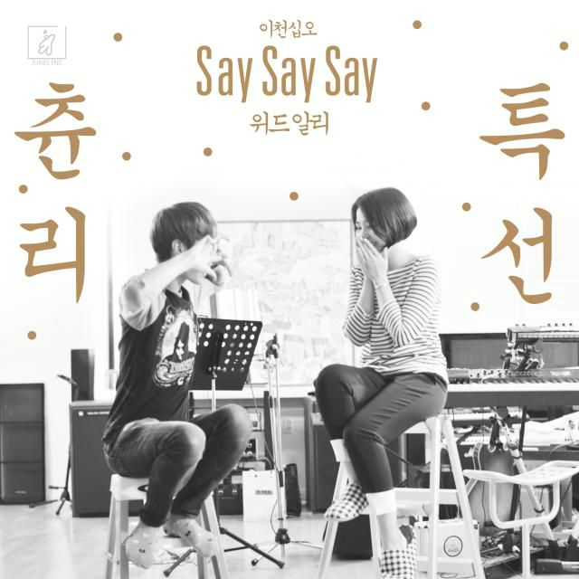 ChunLee, ALi – Say Say Say – Single