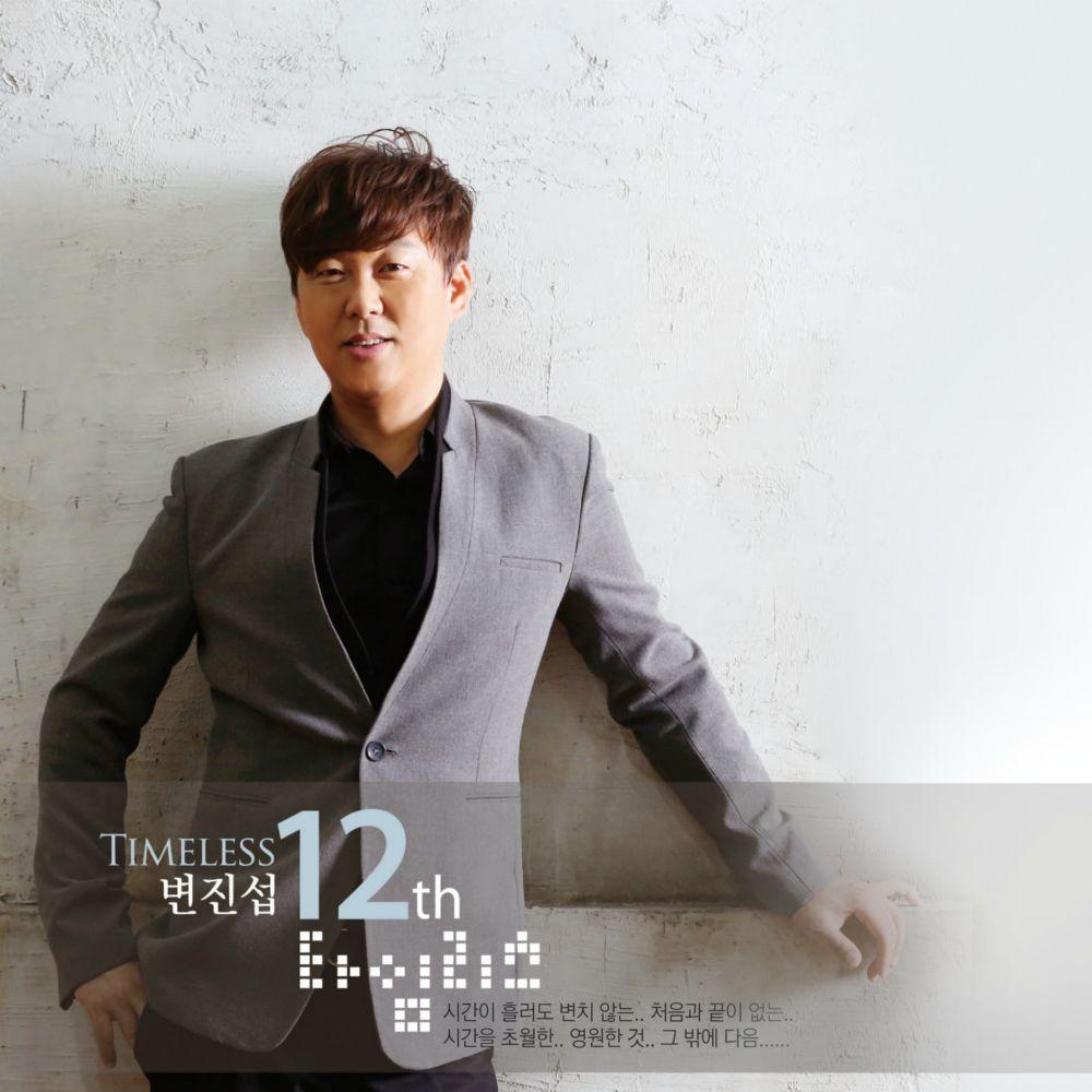 Byun Jinsub – Vol.12 Timeless