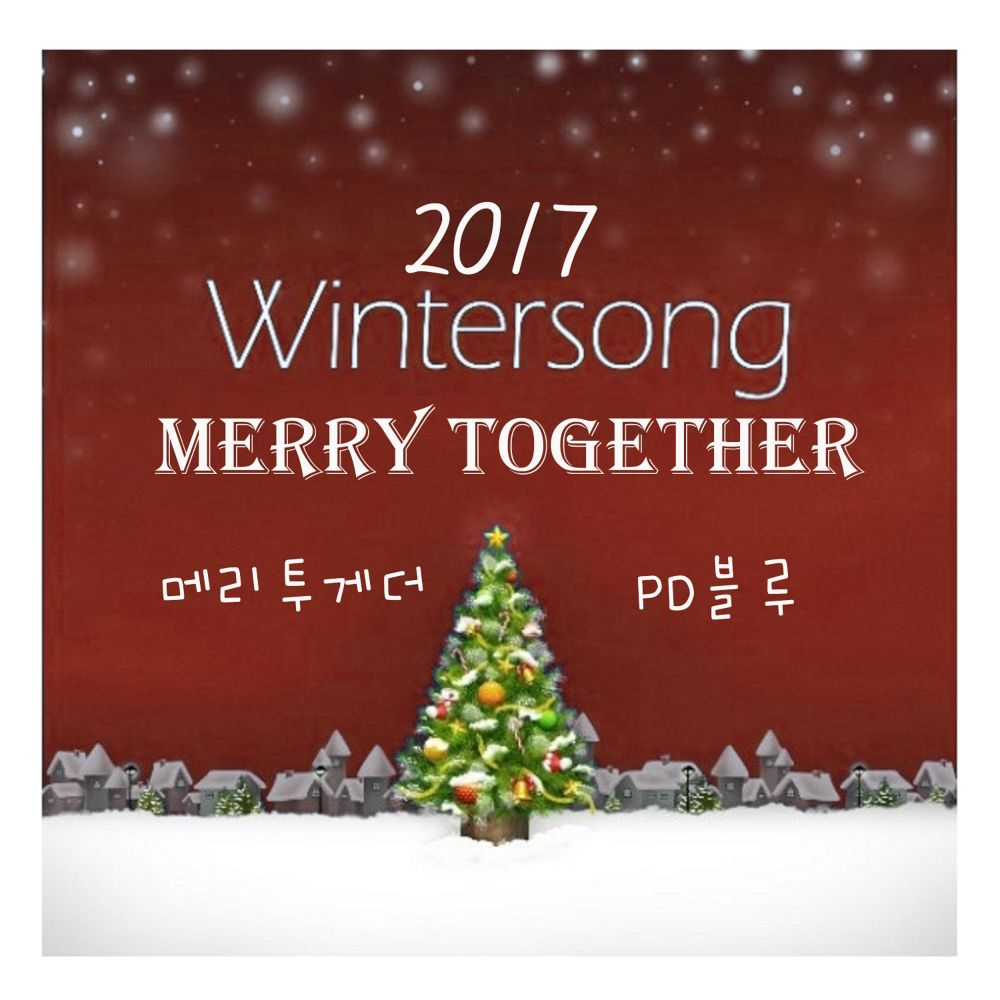 PD BLUE – Winter Best Album – Merry Together)
