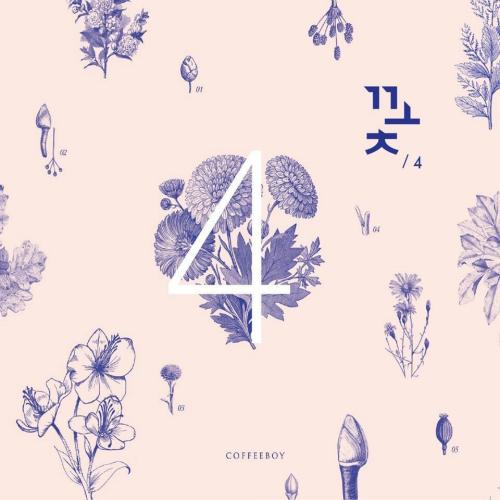 Coffee Boy – Vol. 4 – Flower