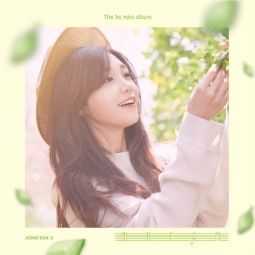 하늘바라기 (Feat. 하림)