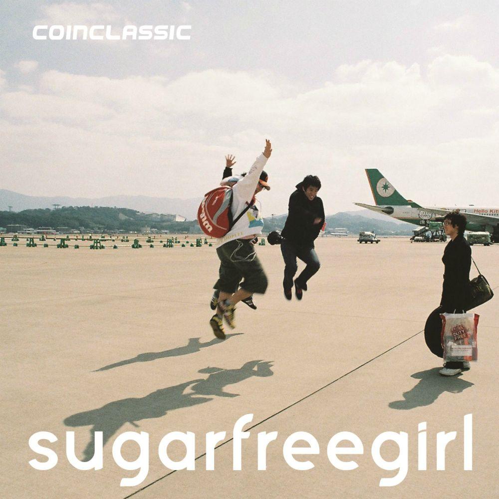Coin Classic – Sugarfree Girl – EP
