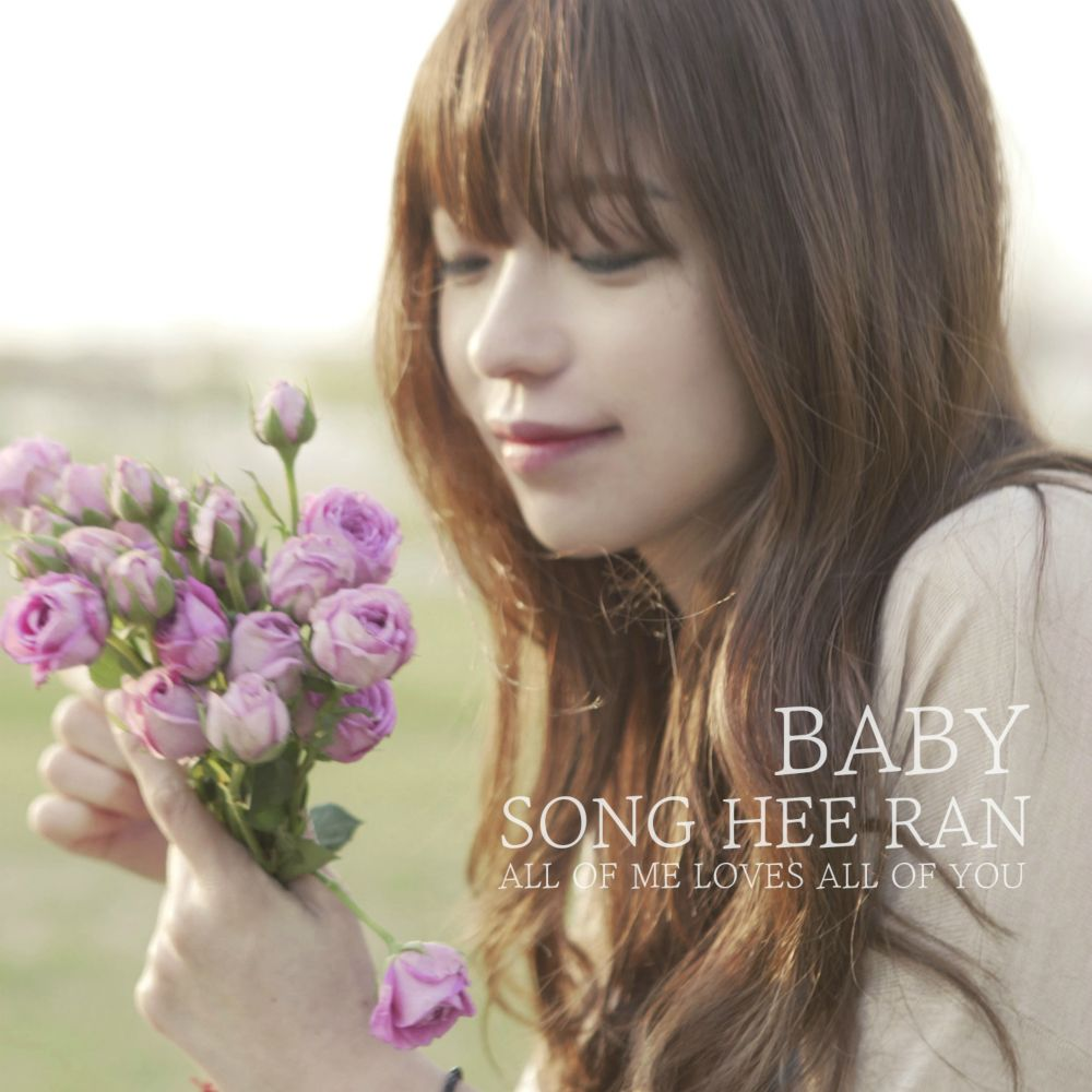 Song Hee Ran – BABY – EP