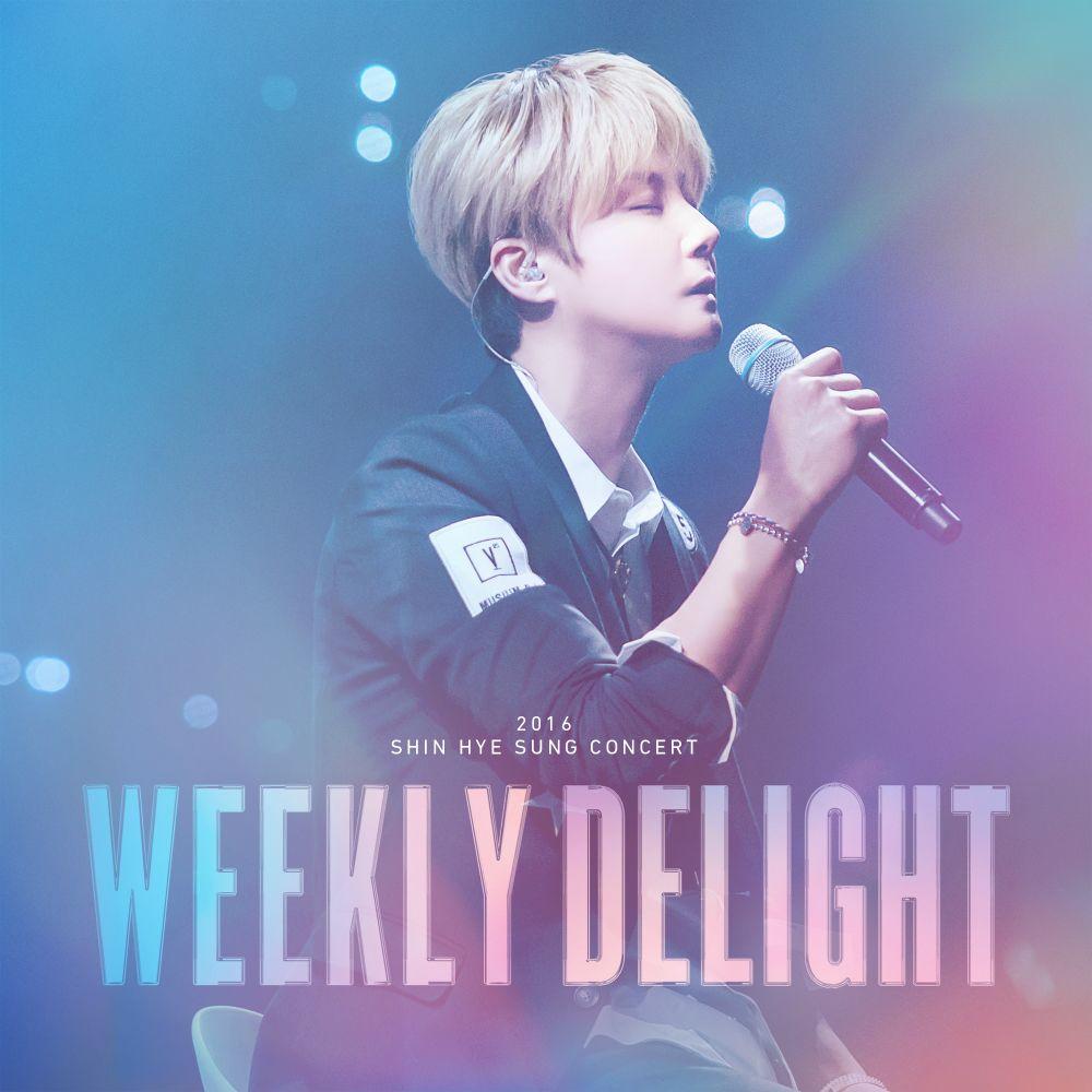 Shin Hye Sung – 2016 Shin Hye Sung Concert Weekly Delight