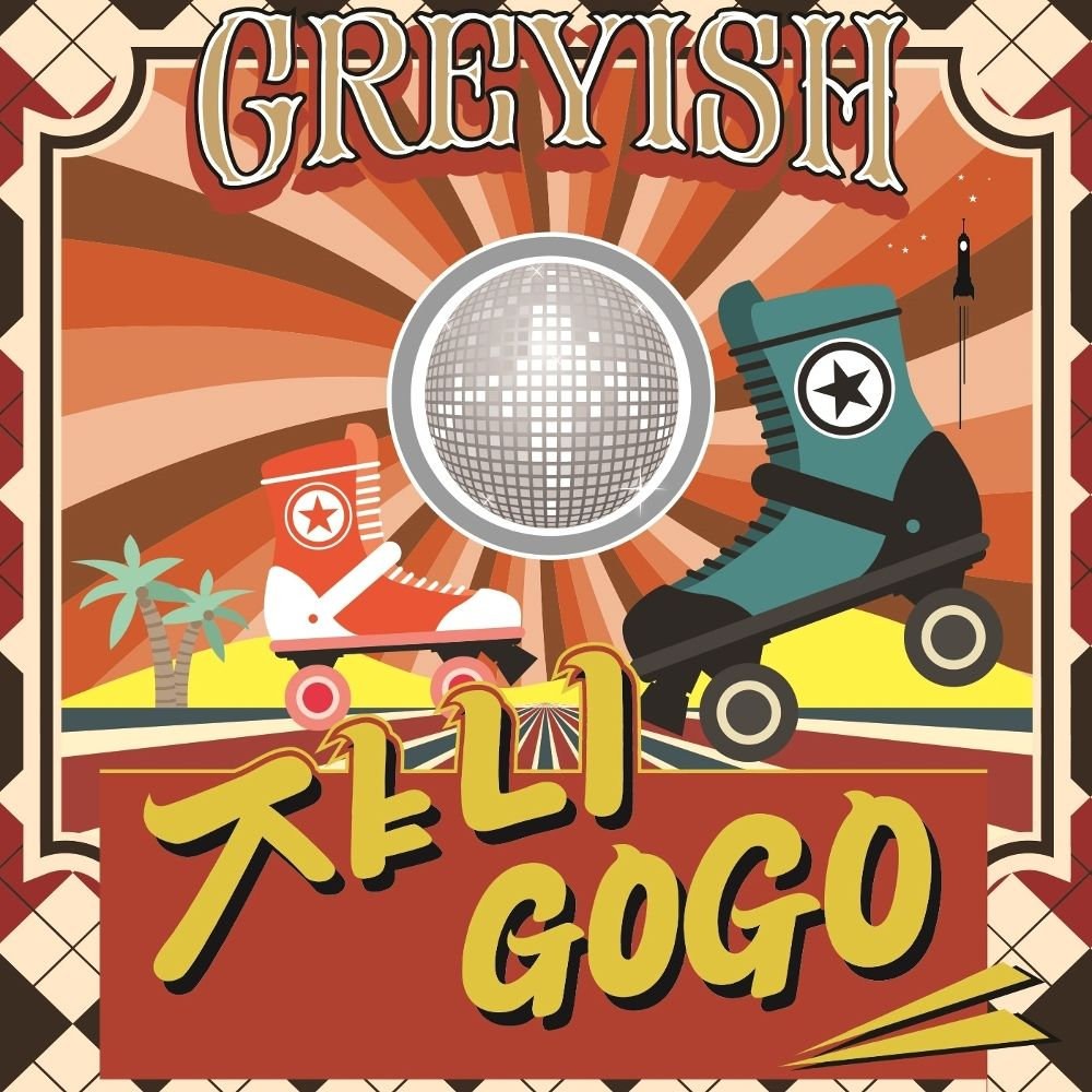 G-reyish – Johnny GoGo – Single