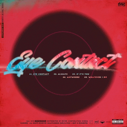 CROQ – Eye Contact – EP