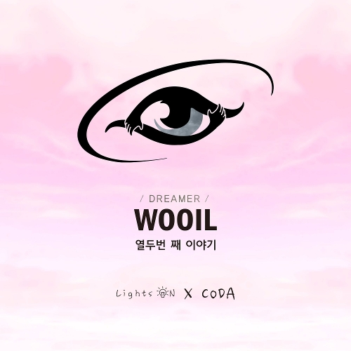 WOOIL – 우일; 열두 번째 이야기 – Single