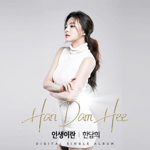 Han Dam Hee – Life Is – Single