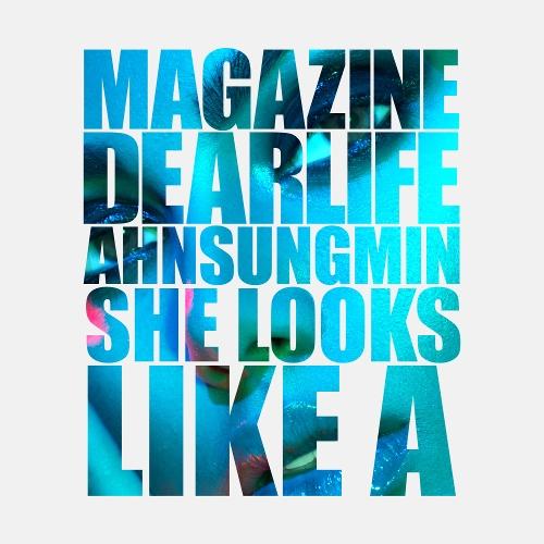 Dear Life – Magazine (Feat. Ahn Sung Min) – Single
