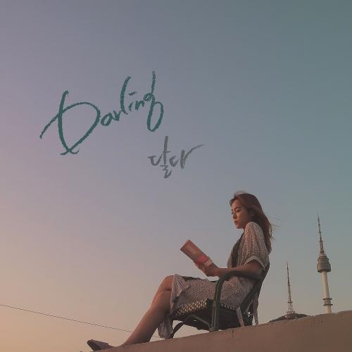 Dalda – Darling – Single