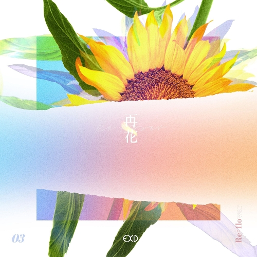 EXID – [Reflower] PROJECT #3 – Single (ITUNES PLUS AAC M4A)