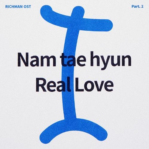Nam Taehyun (South Club) – RICHMAN OST PART.2