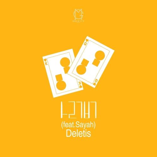 Deletis – 서로간보기 (Feat. Sayah) – Single