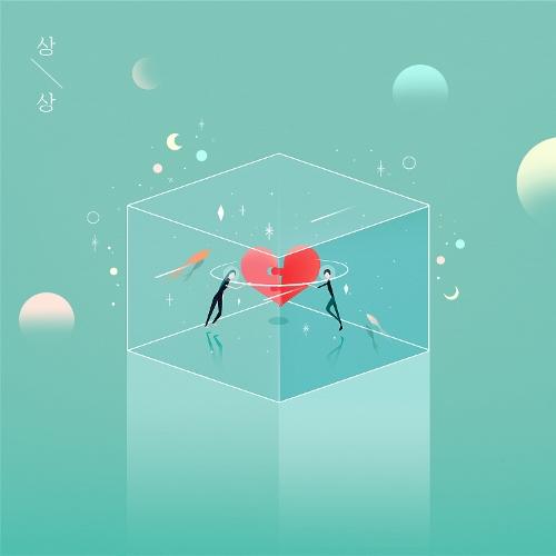 Kim Min Ji – First Imagination – EP (ITUNES MATCH AAC M4A)
