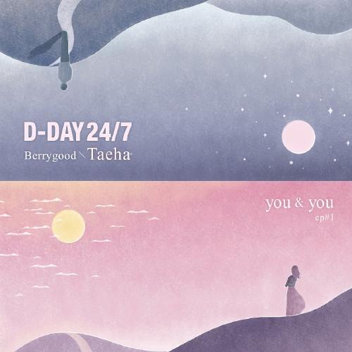 TAEHA – D-Day 24/7 프로젝트 Ep#1