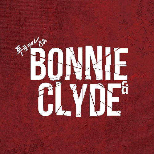 24K – Bonnie N Clyde – EP