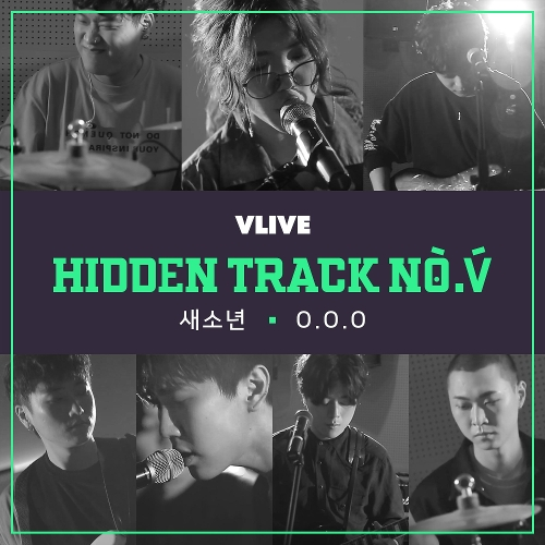 O.O.O, SE SO NEON – HIDDEN TRACK NO.V Vol.2