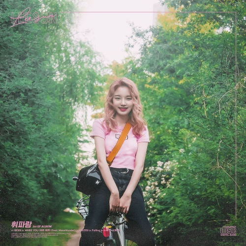 LEES2UN – Whee You – EP (ITUNES MATCH AAC M4A)
