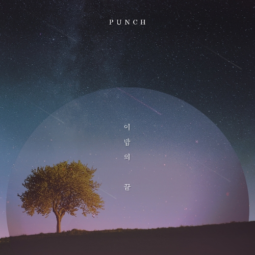 Punch – End of The Night – Single (ITUNES PLUS AAC M4A)
