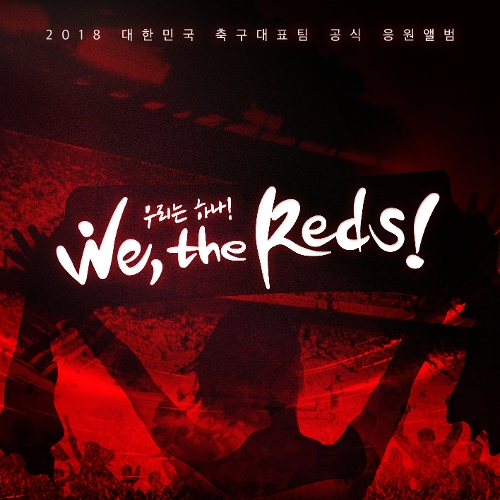 LEO (VIXX), SEJEONG (gugudan) – We, the Reds (ITUNES MATCH AAC M4A)